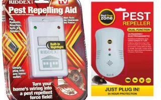 Beskrivning och recensioner om Pest Repeller från kackerlackor