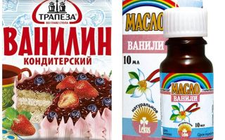 Hur man löser upp vanillin från myggor och svarta fluga