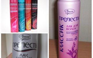 Hur bli av med löss och nits med hårspray