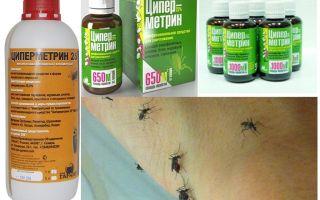 Betecknar Tsipermetrin mot myggor