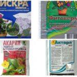 Whitefly mediciner