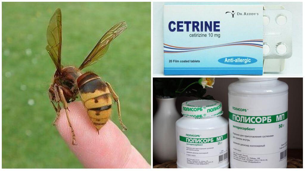 Allergiläkemedel