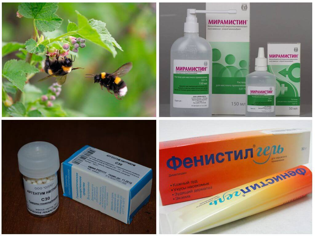 Insektbitbehandling