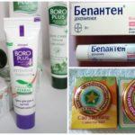 Medel för behandling av myggbett